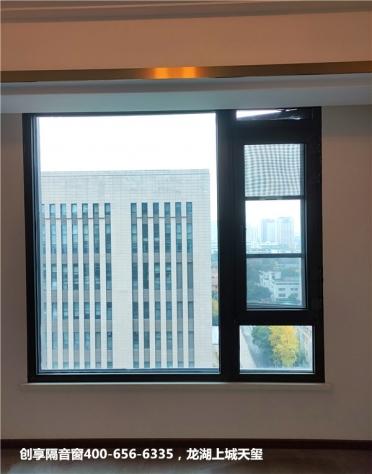2020年12月第二周安装案例-创享隔音窗