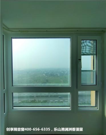 2020年12月第四周安装案例-创享隔音窗