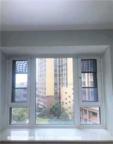 2021年1月第一周安装案例-创享隔音窗