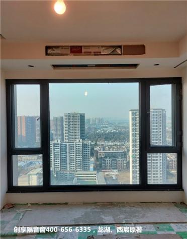 2021年1月第二周安装案例-创享隔音窗