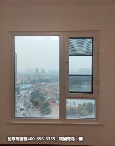 2021年2月第四周安装案例-创享隔音窗