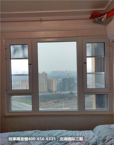 2021年3月第一周安装案例-创享隔音窗