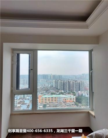 2021年3月第二周安装案例-创享隔音窗