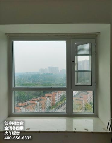 2021年3月第四周安装案例-创享隔音窗