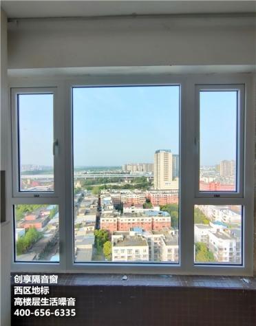 2021年4月第一周安装案例-创享隔音窗