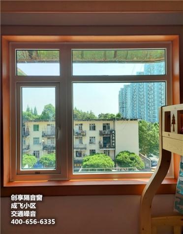 2021年4月第二周安装案例-创享隔音窗