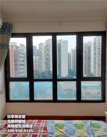 2021年4月第三周安装案例-创享隔音窗