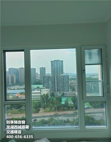 2021年5月第一、二周安装案例-创享隔音窗