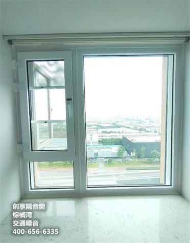 2021年5月第四周安装案例-创享隔音窗