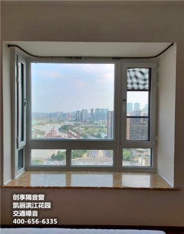 2021年6月第一周安装案例-创享隔音窗