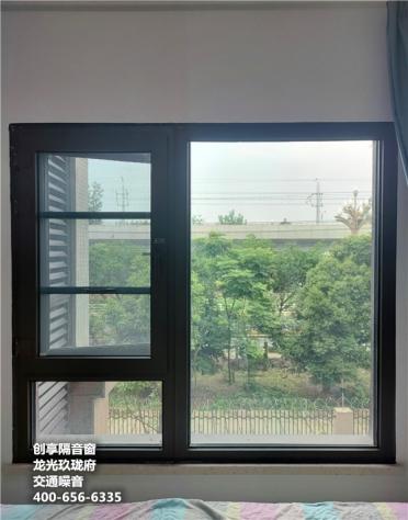 2020年6月第3、四周安装案例-成都创享隔音窗