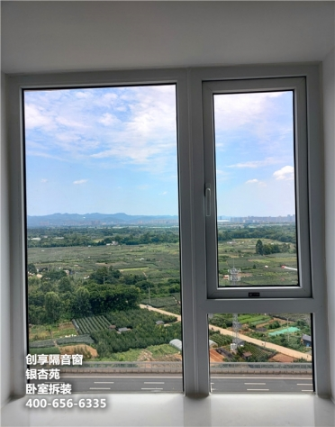 2021年8月第一周安装案例-创享隔音窗
