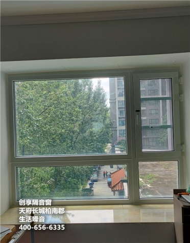 2021年8月第四周安装案例-创享隔音窗