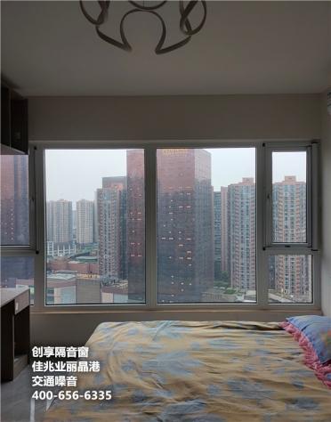 2021年9月第一周安装案例-创享隔音窗