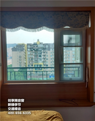 2021年9月第三周安装案例-创享隔音窗
