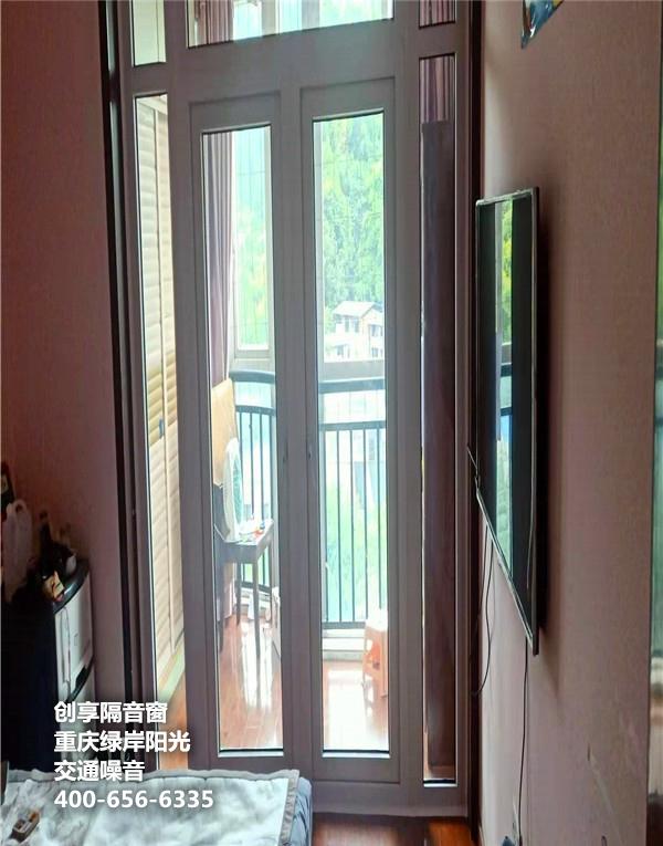 重庆绿岸阳光卧室门安装8月23日_副本.jpg